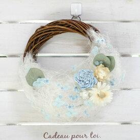 Qururiルームリース ルーナ 直径17cm   リース お花ギフト ドライフラワー プリザーブドフラワー 室内用 Luna