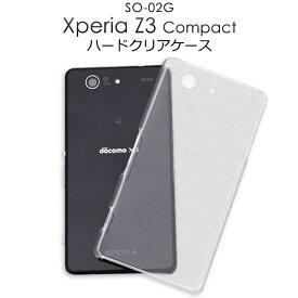 796e244aff ネコポス便(メール便)送料無料◎Xperia Z3 Compact SO-02G