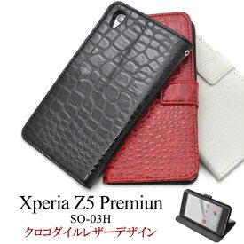 179abf9823 【送料無料】Xperia Z5 Premium SO-03H クロコダイルレザーデザインスタンドケースポーチ(ブラック ホワイト  レッド)○液晶画面も保護する手帳型ケース!
