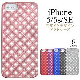 a28032faf2 メール便送料無料【iPhone5/iPhone5S/iPhoneSE用モザイクデザインソフトケース】