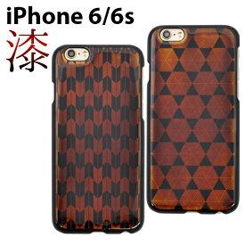 373c6403e5 【送料無料】iPhone6 / iPhone6S 用 漆塗りケース 木箱付き(畳