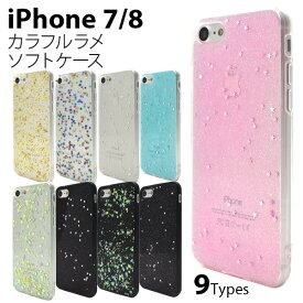 Iphone 8 カバー