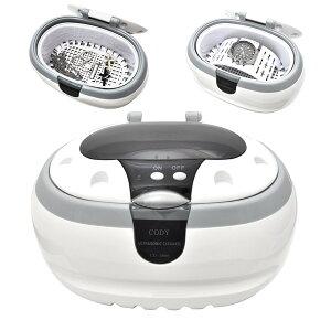 【送料無料】超音波クリーナー(超音波洗浄器)●眼鏡・アクセサリー・時計ベルトなどに 超音波洗浄機 めがねクリーナー メガネ 小型 入れ歯