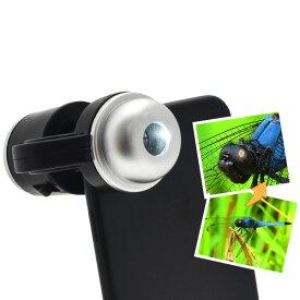 【送料無料】スマホ用マイクロスコープ 30倍 ミニ顕微鏡■自動LEDライト搭載! iPhone、Android対応 観察 自由研究 宿題 研究 レンズ 昆虫観察 虫眼鏡 iPhone6 iPhone7 iPhone8