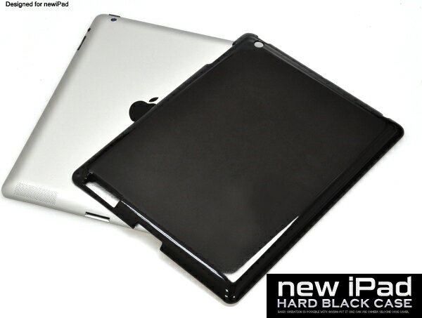 新しいiPad用ハードブラックケース(新型iPad用ケース)/iPadを傷や衝撃から守る!/ iPad ケース ポイント消化