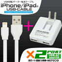 【クロネコDM便送料無料】iPhone7 iPhone6S iPhone6 iPhone 6 Plus iPhone5s iPhone5c iPhoneSE 充電用 USBケーブル …