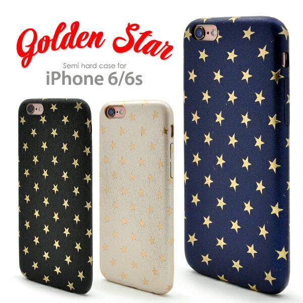 【送料無料】iPhone6 iPhone6S用ゴールデンスターケース 全3色★おしゃれな星柄の iPhone6ケース / iPhone6カバー iPhone6sケース アイフォン6ケース ソフトケース iPhone6sケース 02P18Jun16