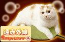 【送料無料】遠赤外線 2wayテキオンヒーター 2WAY 丸型●暖かさが選べる ペットヒーター 犬猫用 ペット用ミニヒータ…