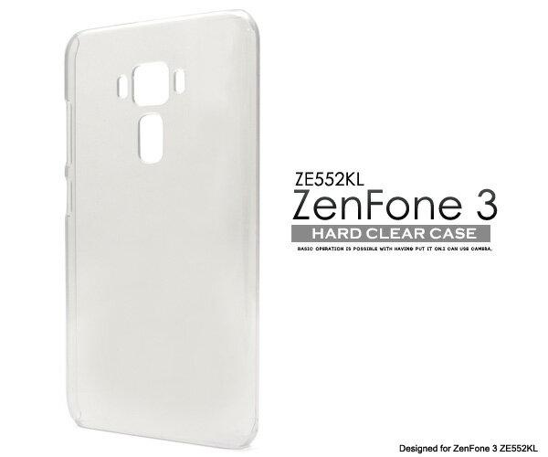 【送料無料】ZenFone 3 ZE552KL用ハードクリアケース●衝撃やキズ、埃などから守る!シンプルな透明の ゼンフォン3用 ハードケース / SIMフリー シムフリー スマホカバー ゼンホン 楽天モバイル バックカバー ASUS アスース エイスース