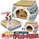 【送料無料】ヒーター付き 犬猫用ペットハウス 2WAY USBヒーターマット付き ペット用こたつ クッション ホットカーペ…