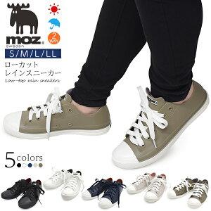 送料無料 moz レディース ローカット レインスニーカー モズ かわいい 靴 くつ クツ 女性用 レインシューズ おしゃれ 人気 22.5cm 23cm 23.5cm 24cm 24.5cm 履きやすい 北欧 ウォーキング ジョギング ブ