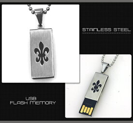 ネックレス型USBフラッシュメモリ2GB(ステンレス製)USB2.0対応/ストラップにも!フレア・ハート・ファイアの全3種類/ギフトケース付