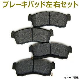 新品 ホンダ フロントブレーキパッド NAO材 左右4枚セット ★アクティ ライフ★ 互換品 45022SFA000 BR1