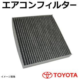 新品トヨタ エアコンフィルター 活性炭入り アルファードANH10W、ANH15W、MNH10W、MNH15W  ヴォクシー(ハイブリッド含む)AZR60G、AZR65G イプサム互換品 脱臭 自動車 エアコン 交換 87139-28010・87139-33010 EA1