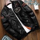 メンズ ジャケット レザージャケット ライダースジャケット バイク用 刺繍 アウター スリム おしゃれ