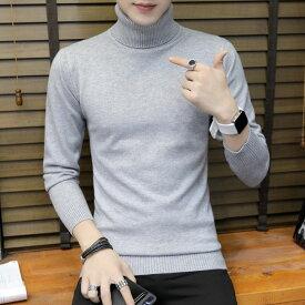 メンズ ニット セーター タートルネック ハイネック セーター ケーブルニット メンズセーター 長袖 トップス 無地 スリム ファッション