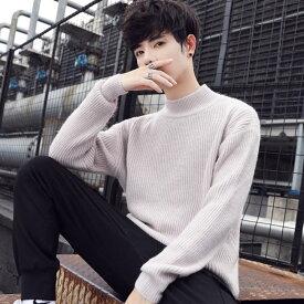 ニット メンズ セーター タートルネック ハイネック セーター ケーブルニット メンズセーター 長袖 トップス 無地 スリム ファッション