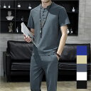 綿麻 メンズ セットアップ 半袖Tシャツ&ショートパンツ2点セット リネン 無地 トレーナー サルエルパンツ 七分丈 無…