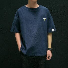 綿麻半袖Tシャツ メンズ 綿麻Tシャツ リネン ゆったり トップス 刺繍 夏 夏物