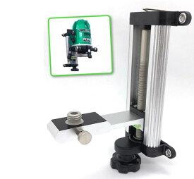 レーザークランプ 墨出し器 マグネット 磁石式 レベル 軽天ホルダー 磁石 強力 水平器 三脚不要 昇降調整機能付 建物の柱や軽天スタッド アルミ製