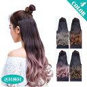 エクステ 襟足 ウィッグ 髪 カラー ロングカール ポイントウィッグ つけ毛 ワンタッチ 180℃耐熱 高品質 ワンタッチ …