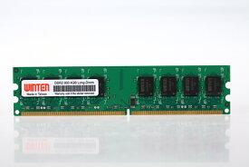 0583 WT-LD800-4GB 送料別 DDR2 PC6400(PC2-6400) 4GB pc2-6400 4gb