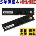 デスクトップPC用 メモリ 32GB(16GB×2枚) PC4-21300(DDR4 2666) WT-LD2666-D32GB【相性保証 製品5年保証 送料無料 即…
