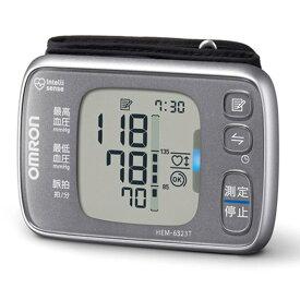 5352 オムロン 手首式血圧計 HEM-6323T OMRON