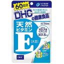 4386 大豆由来100%天然ビタミンE☆DHC 60日天然ビタミンE [大豆] 60粒(30.6g) 【メール便も対応(2袋まで)】