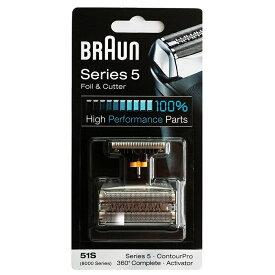 8034-M 【並行輸入品】51S ブラウン シリーズ5/8000シリーズ対応 網刃・内刃一体型カセット 替刃 (日本国内型番:F/C51S-4)BRAUN(海外正規版)