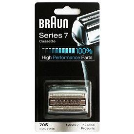 4769-M ブラウン シリーズ7/プロソニック対応 網刃・内刃一体型カセット 替刃 70S シルバー(日本国内型番:F/C70S-3)BRAUN(海外正規版)