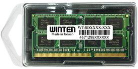 0119 WT-SD333-512MB  ノートPC用SODIMM PC2700 512MB