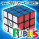 4775 ルービックキューブ ver.2.0 メガハウス パズル 知育 玩具【6面完成攻略書(LBL法)付属】