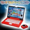 4806 ディズニー ピクサーキャラクターズ ワンダフルドリームパソコン バンダイ