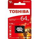 4804 東芝 64GB microSDXC UHS-I class10 MU-F064GX 5年保証 Toshiba【メール便\220選択可】
