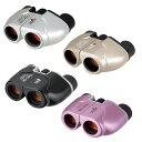 4251【ヤマト宅配便発送】ナシカ 双眼鏡 SPIRIT 10×21 CR-IR 全4色 軽量 コンパクト ポロプリズム式 10倍 21口径 NAS…