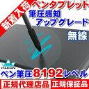 5051 Q11K-JP HUION ペンタブレット 無線 筆圧感知8192レベル 作業領域11インチ 読取速度220PPS タッチ解像度5080LPI