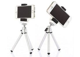 3684【三脚付属】Winten WT-HSA01-WH スマートフォンホルダー Smart phone holder + Tripod iPhone・スマホ 三脚ホルダー アタッチメント 90度回転 AHOLOB 5375【送料無料】