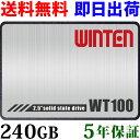SSD 240GB【5年保証 即日出荷 送料無料 スペーサー付】WT100-SSD-240GB SATA3 6Gbps 3D NANDフラッシュ搭載 デスクト…