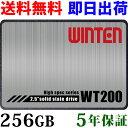 SSD 256GB【5年保証 即日出荷 送料無料 スペーサー付】WT200-SSD-256GB SATA3 6Gbps 3D NANDフラッシュ搭載 デスクト…