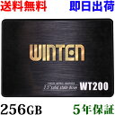SSD 256GB【5年保証 即日出荷 送料無料 スペーサー付】WT200-SSD-256GB SATA3 6Gbps 3D NANDフラッシュ搭載 デスクト…