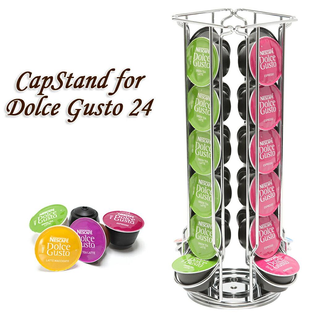 ドルチェグスト用カプセルホルダー Wincle CapSrand カプセル最大24個収納 回転タイプ コーヒーカプセルホルダー