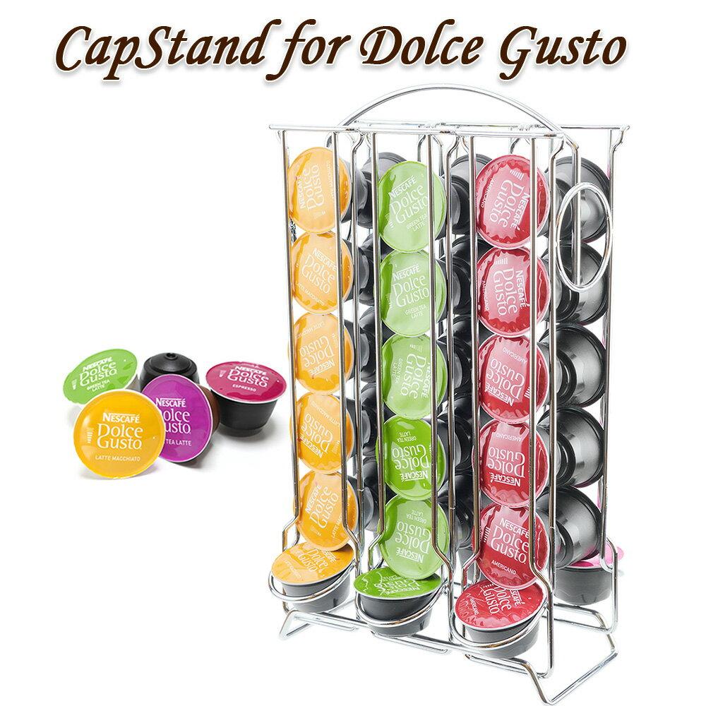 ドルチェグスト用カプセルホルダー Wincle CapSrand カプセル最大36個収納 スタンドタイプ 便利な取っ手付 コーヒーカプセルホルダー