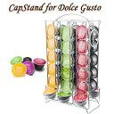 ドルチェグスト用カプセルホルダー Wincle CapSrand カプセル最大36個収納 スタンドタイプ 便利な取っ手付 コーヒーカ…