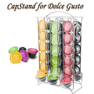 ドルチェグスト カプセルホルダー Wincle CapSrand カプセル最大36個収納 スタンドタイプ 便利な取っ手付 コーヒーカプセルホルダー 送料無料