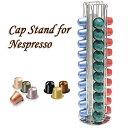 ネスプレッソ用 カプセルホルダー Wincle CapStand NS40R カプセル最大40個収納 回転タイプ コーヒーカプセルホルダー