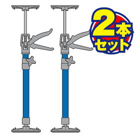 新潟精機 サポートリフター×2 SLG-290