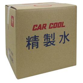 バッテリー精製水(コック付) 20L