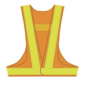 おたふく 安全ベスト9007-7LEDスターMX(黄色×黄色) 29826