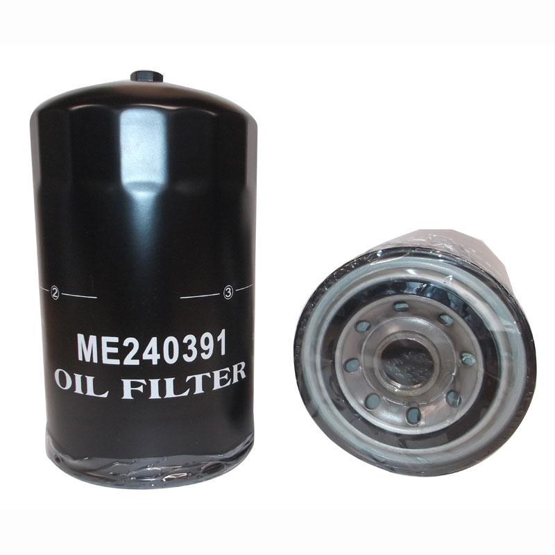 MAXオイルフィルター MO-7 29969